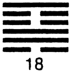 hex 18